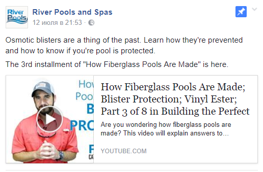 River Pools and Spas FB post
