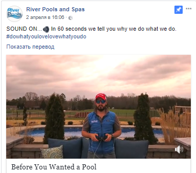 River Pools and Spas