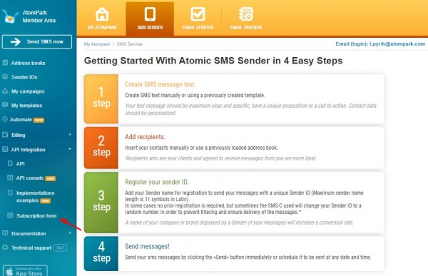 What is SMS opt in